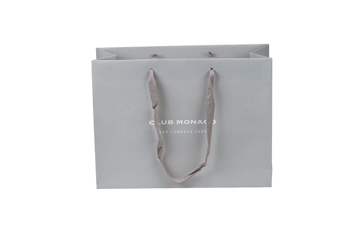 Club Monaco Paper Shopping Bag